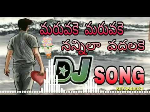 Maruvake Maruvake Nannila Vadhalake Dj Love Failure Song 2020  Telugu Love Failure Heart Touching
