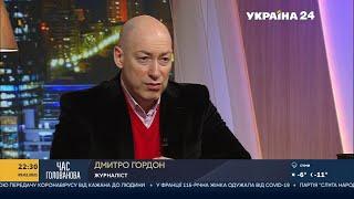 Гордон о Вячеславе Чорновиле, заболеваемости коронавирусом в Украине и судебной реформе