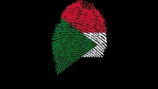 اجمل اغنية سودانية  ارض السمر نصف ساعة