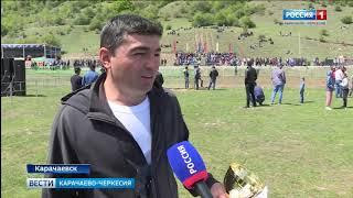 В Карачаевске прошли конно-спортивные состязания