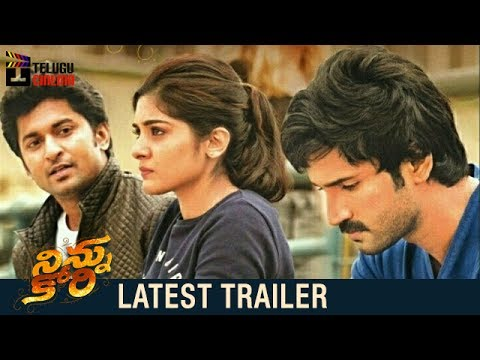 Ninnu Kori Latest Trailer | Nani | Nivetha Thomas | Aadhi Pinisetty | #NinnuKori | Telugu Cinema