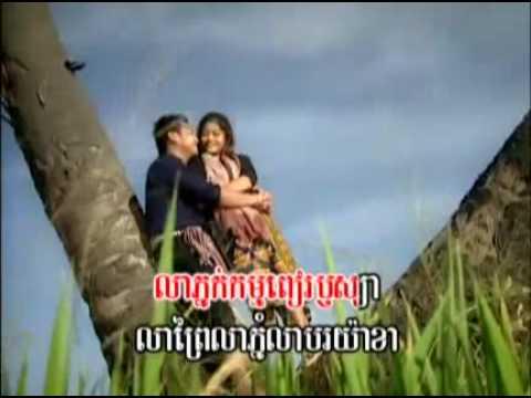 4u khmer karaoke vol 04 (10)
