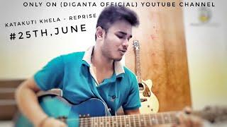 Katakuti khela Guitar Cover & Guitar Lesson Chords   Anupam Roy   Diganta Official