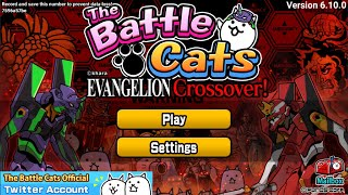 The Battle Cats! EVANGELION COLLAB - Decisive Strike and Evangelion Activates