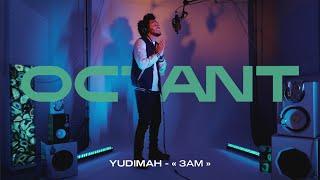 YUDIMAH — 3am (Live) | OCTANT Studio