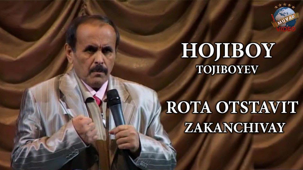 Hojiboy Tojiboy - Rota otstavit ZAKANCHIVAY   Хожибой Тожибоев - Рота отставить... ЗАКАНЧИВАЙ