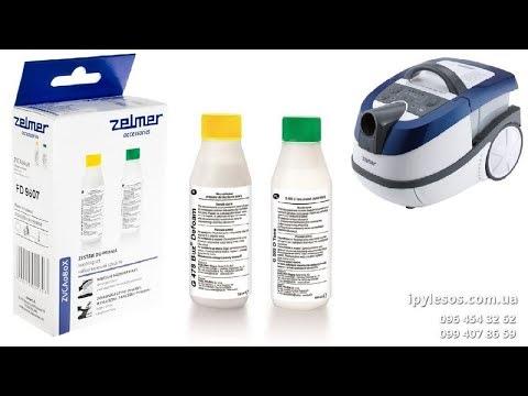 Как заправлять моющий пылесос Zelmer? Шампунь и пеногаситель для Зелмер Аквавелт 919 и 7920