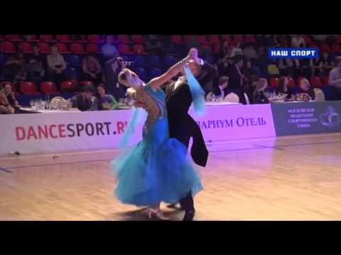 Чемпионат России 2016   Молодежь  стандарт