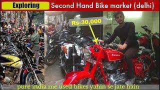 "🔥Exploring Used Bike Market ""Delhi"".Unbelievable  Cheapest Prices Of Sport Bikes"