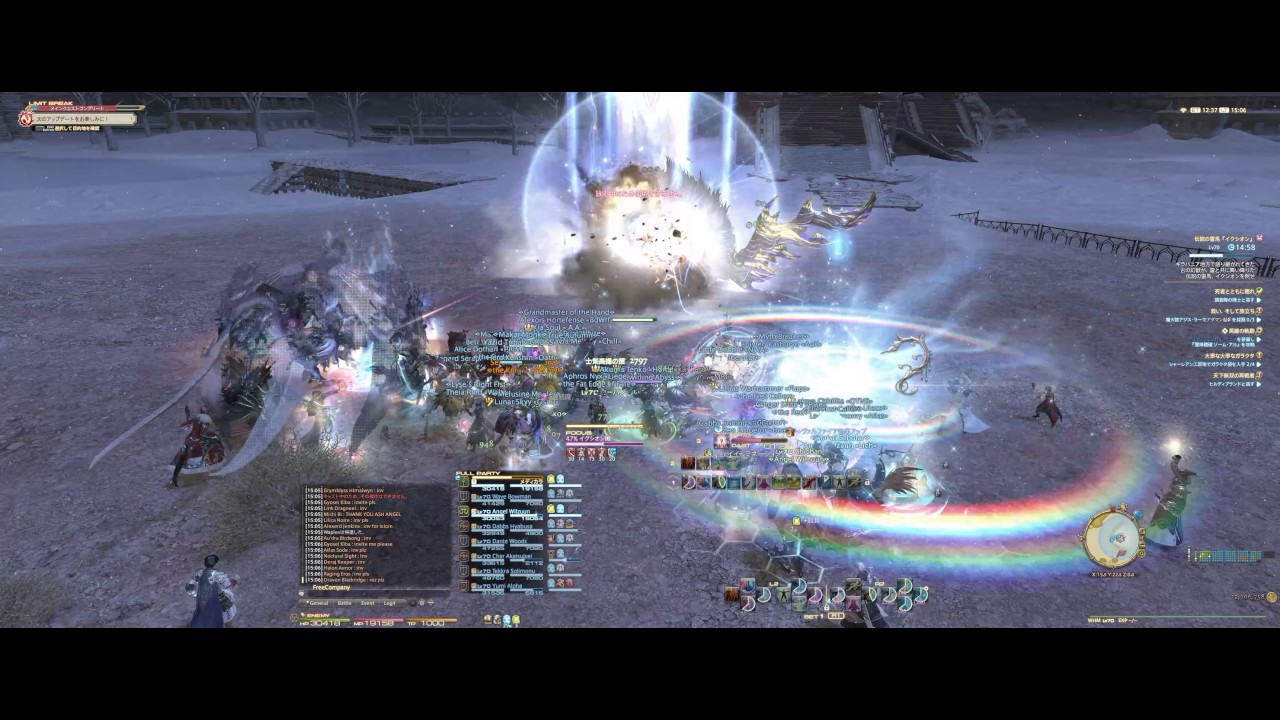 FFXIV Ixion Hunt - YouTube