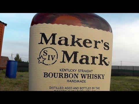 Maker's Mark - обзор бурбона
