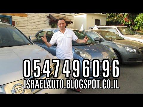 Used Cars For Sale In Israel - Israel Auto - רכב - לוח רכב - מכירת רכב יד2