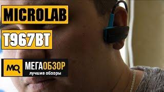 Обзор Microlab T967BT. Беспроводные наушники