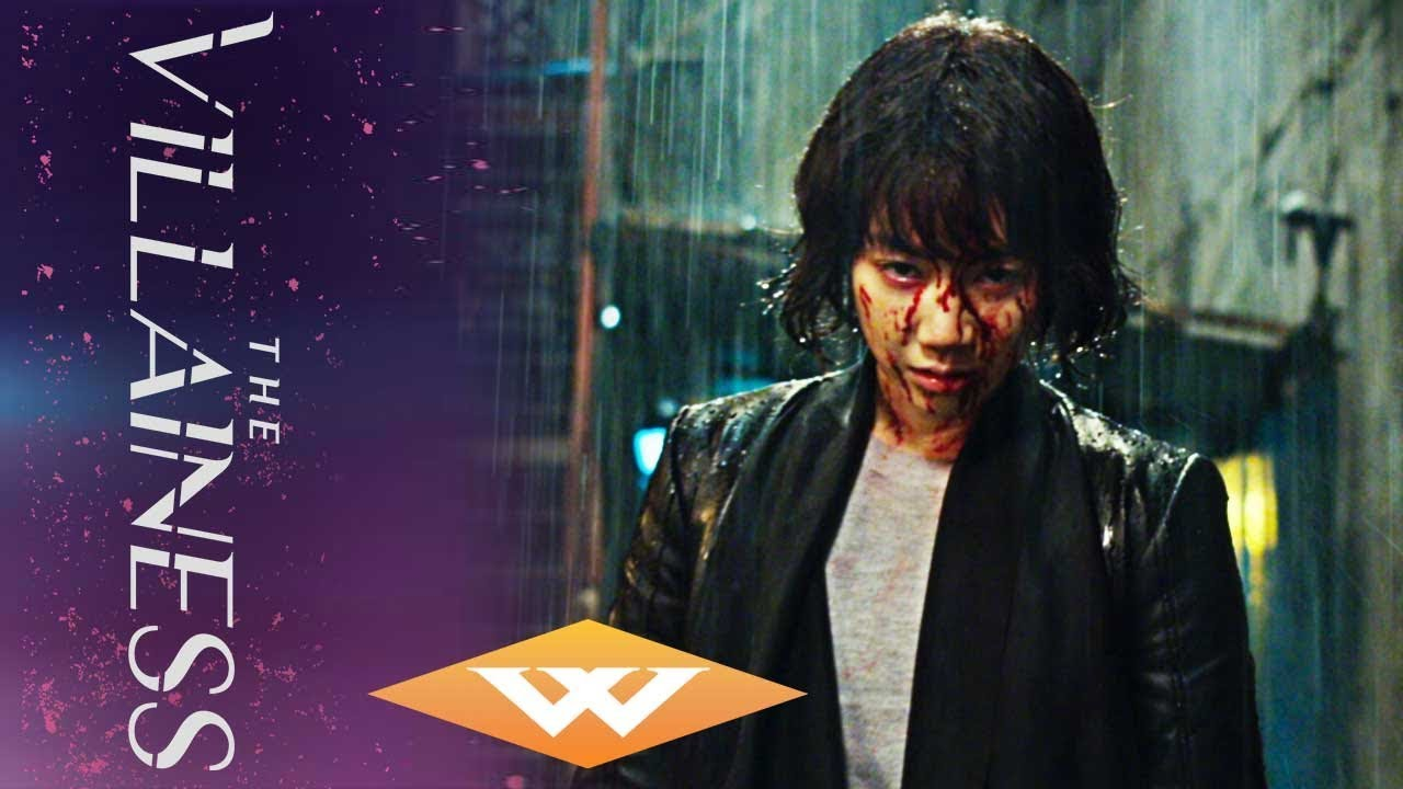 THE VILLAINESS (2017) Final Trailer | Korean Action Movie