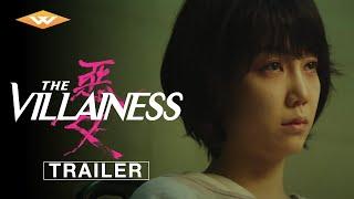 THE VILLAINESS (2017) Final   Korean Action Movie