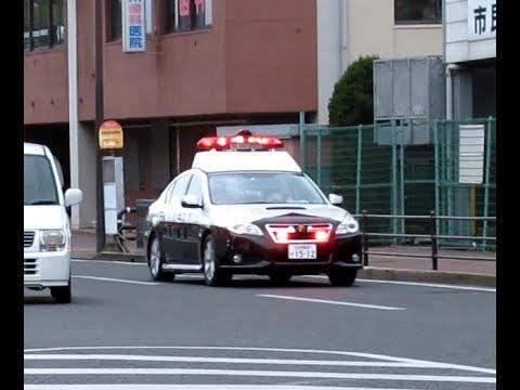 署 小倉 北 警察