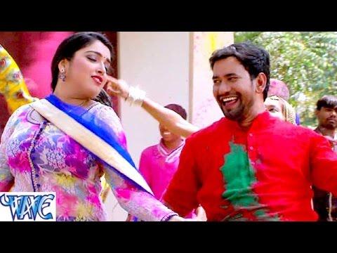 आवs ऐ आम्रपाली निरहुआ रंग डाली - Aawa Ae Amarpali Nirahua Rang Dali - Bhojpuri Holi Songs