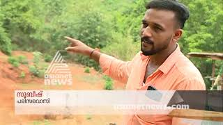 Kerala Karnataka border issue in Kannur | Malabar Manual | മലബാര്‍ മാന്വല്‍ | 30 April 2018