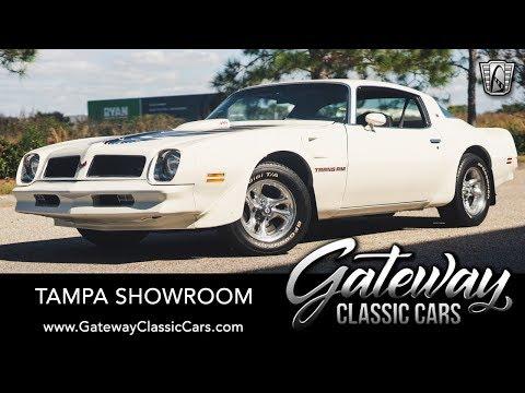 1976 Pontiac Firebird, Gateway Classic Cars- Tampa #1645
