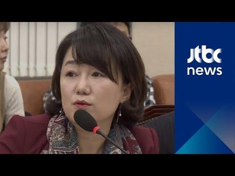 """#MeToo 이재정 의원 """"검사장 출신 로펌 대표가 성추행"""""""