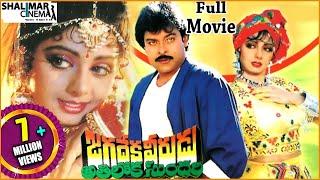 Jagadeka Veerudu Atiloka Sundari Full Length Telugu Movie  Chiranjeevi, Sridevi