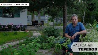 Александр Терехов - инженер-строитель | Интервью с Мастером | Лига Мастеров