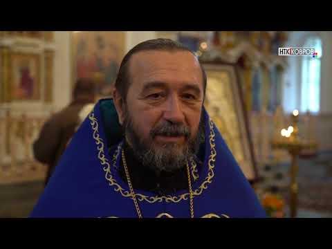 Чудотворная икона Богородицы «Скоропослушница» в Коврове