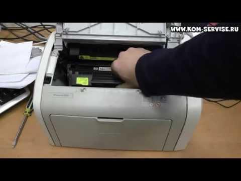 Как вытащить картридж из принтера hp laserjet