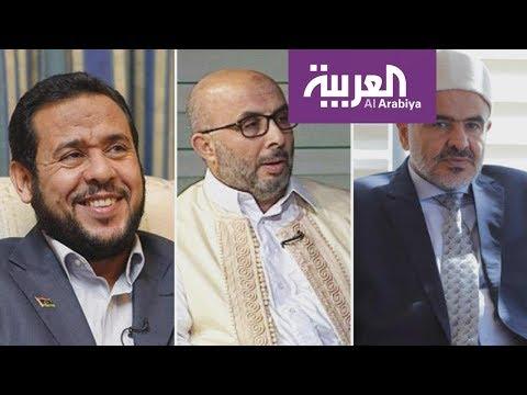 مجلس النواب الليبي يصنف جماعة الإخوان جماعة إرهابية