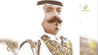 سيرة الأمير الشاعر محمد الأحمد السديري في برنامج الراحل مع محمد الخميسي