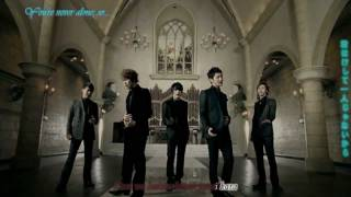 DBSK - Bolero (Instrumental) [subbed + romanization]