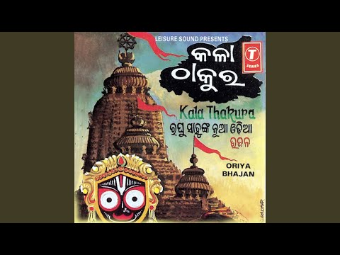 Radha Prema Rana Tote