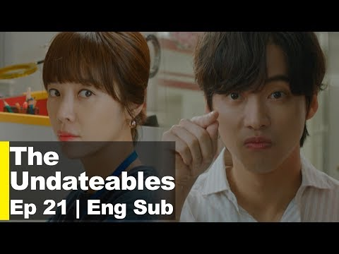 "Nam Koong Min ""Give me the heart!"" [The Undateables Ep 21]"