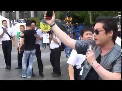 日本第一党がロックバンドのコンサート会場でパヨクにカウンター! /愛国活動/チーム関西/西村斉/在特会