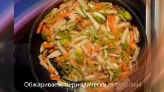 Гороскоп на 12 05 17  ЖАРЕНЫЙ СЕЛЬДЕРЕЙ