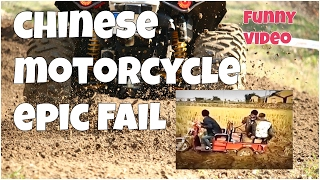 Chinese epic fail ★ FUNNY 😂 2017 lol