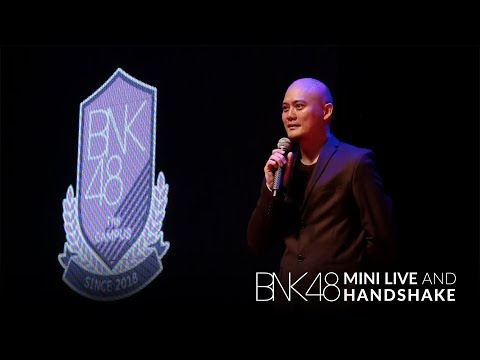 「BNK48 General Manager Keynote Presentation」from BNK48 Mini Live and Handshake / BNK48