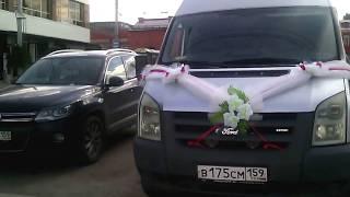 Заказ автобуса на свадьбу Пермь