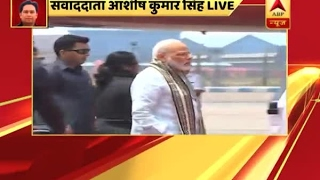 PM Narendra Modi departs for Berlin on his six day, four nation tour