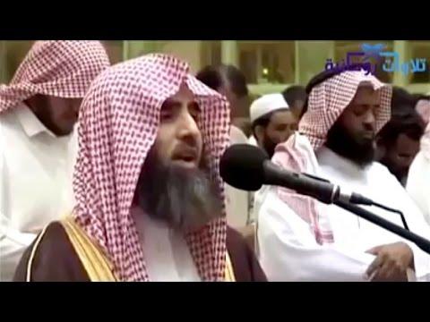 """New Imam In Masjid e Nabwi"" - Amazing Voice  - Subhan Allah- Muhammad Al-Luhaidan"