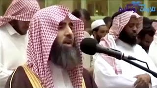 "Video ""New Imam In Masjid e Nabwi"" - Amazing Voice  - Subhan Allah- Muhammad Al-Luhaidan download MP3, 3GP, MP4, WEBM, AVI, FLV November 2019"