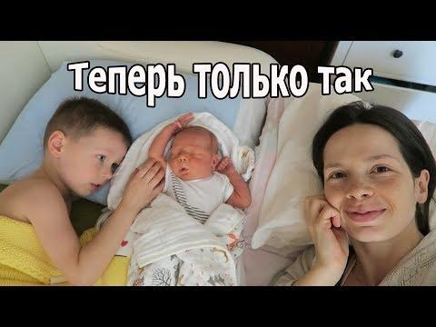 VLOG: Клим заботливый старший брат / Будни с двумя детьми