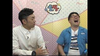 2017年08月28日(月)天津のよしログ。先日、TM NETWORKの木根尚登が主...