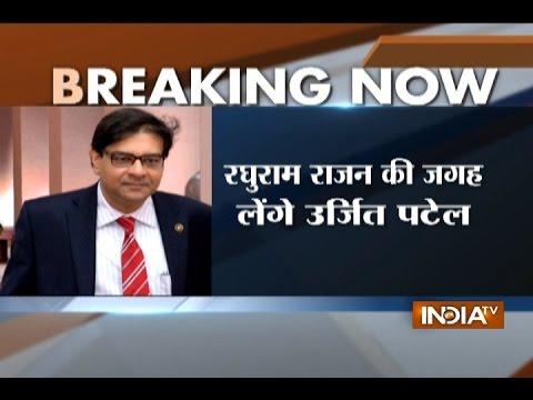 Urjit Patel to succeed Raghuram Rajan as Reserve Bank of India Governor