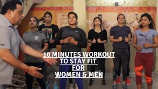 10 Minutes Workout To Stay Fit For Women & Men