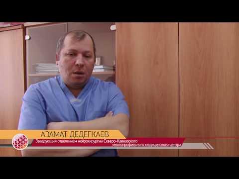 Специалисты из США оперируют в Бесланском медцентре