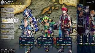 Ys VIII: Lacrimosa of Dana PS4 - Extra Dungeon: Old Crypt