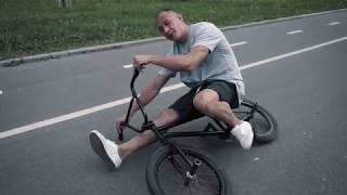 HOW TO SLIDE  BMX
