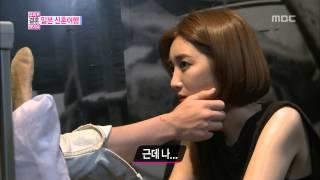 Download Video Beginning of Honeymoon, Jin-woon♥Jun-hee 정진운-고준희 #We Got Married MP3 3GP MP4