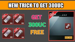 PUBG MOBILE NEW EVENT !! Get 300UC By Pubg Mobile